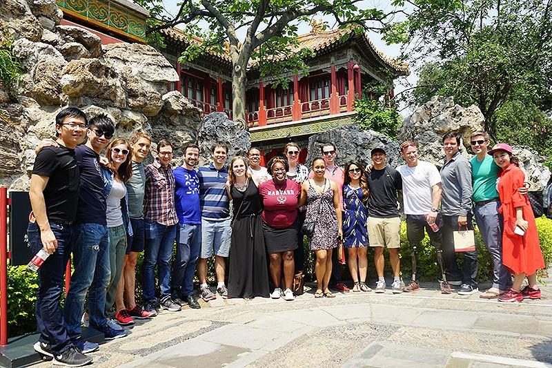 Shaniece Criss, 2016 CUSEF Harvard Kennedy School Study Group China Visit delegate