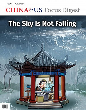 The Sky Is Not Falling