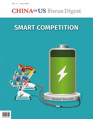Smart Competition Contributes to Global Prosperity