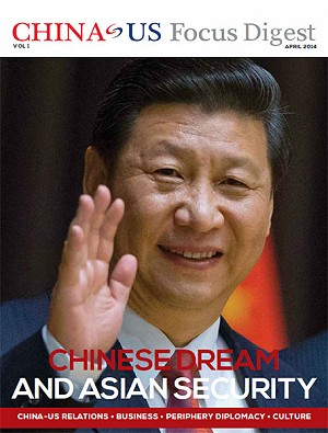 Chinese Dream and Asian Security