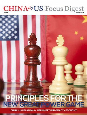 Principles for the New Great Power Game