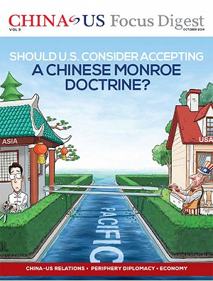 Should U.S. Consider Accepting a Chinese Monroe Doctrine?