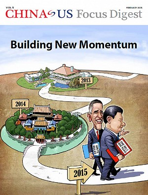 Building New Momentum
