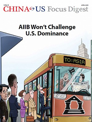 AIIB Won't Challenge U.S. Dominance