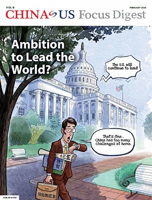Ambition to Lead the World?