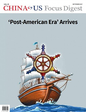 Post-American Era Arrives
