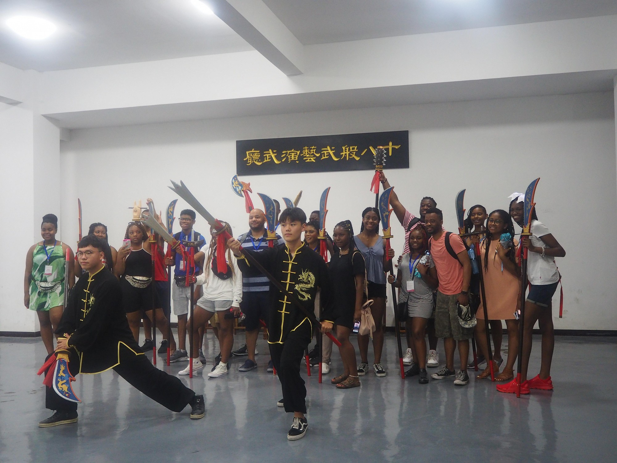 Chicago Urban League Student Mission to China enjoying their Martial Arts workshop at Wangxiang Group