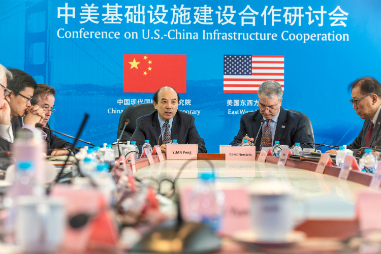 Chinese representative Yuan Peng delivers a keynote speech at China Institutes of Contemporary International Relations