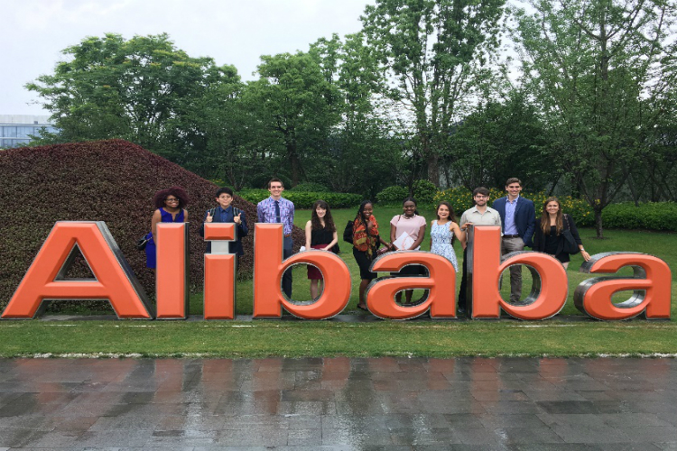 Visiting Alibaba Group's headquarter in Hangzhou