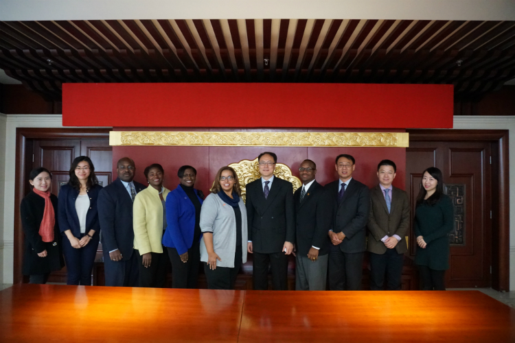 The HBCU Leadership Delegation in Ministry of Education