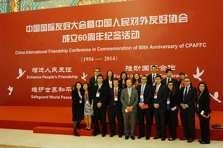 Harvard students attended CPAFFC 60th Anniversary event