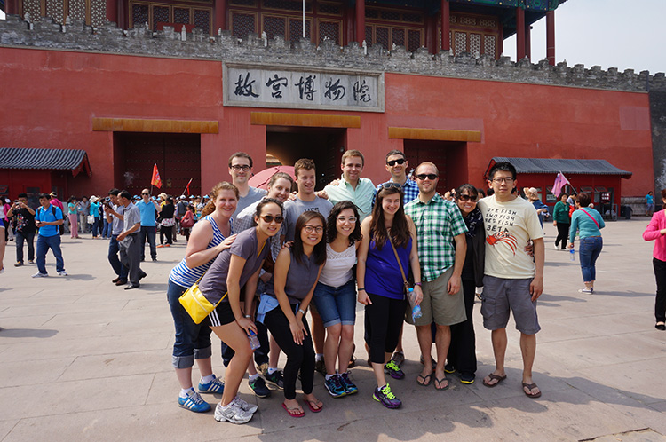 Harvard students visited the Forbidden City
