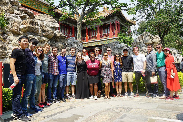 Harvard Kennedy School graduate students visited Forbidden City in Beijing