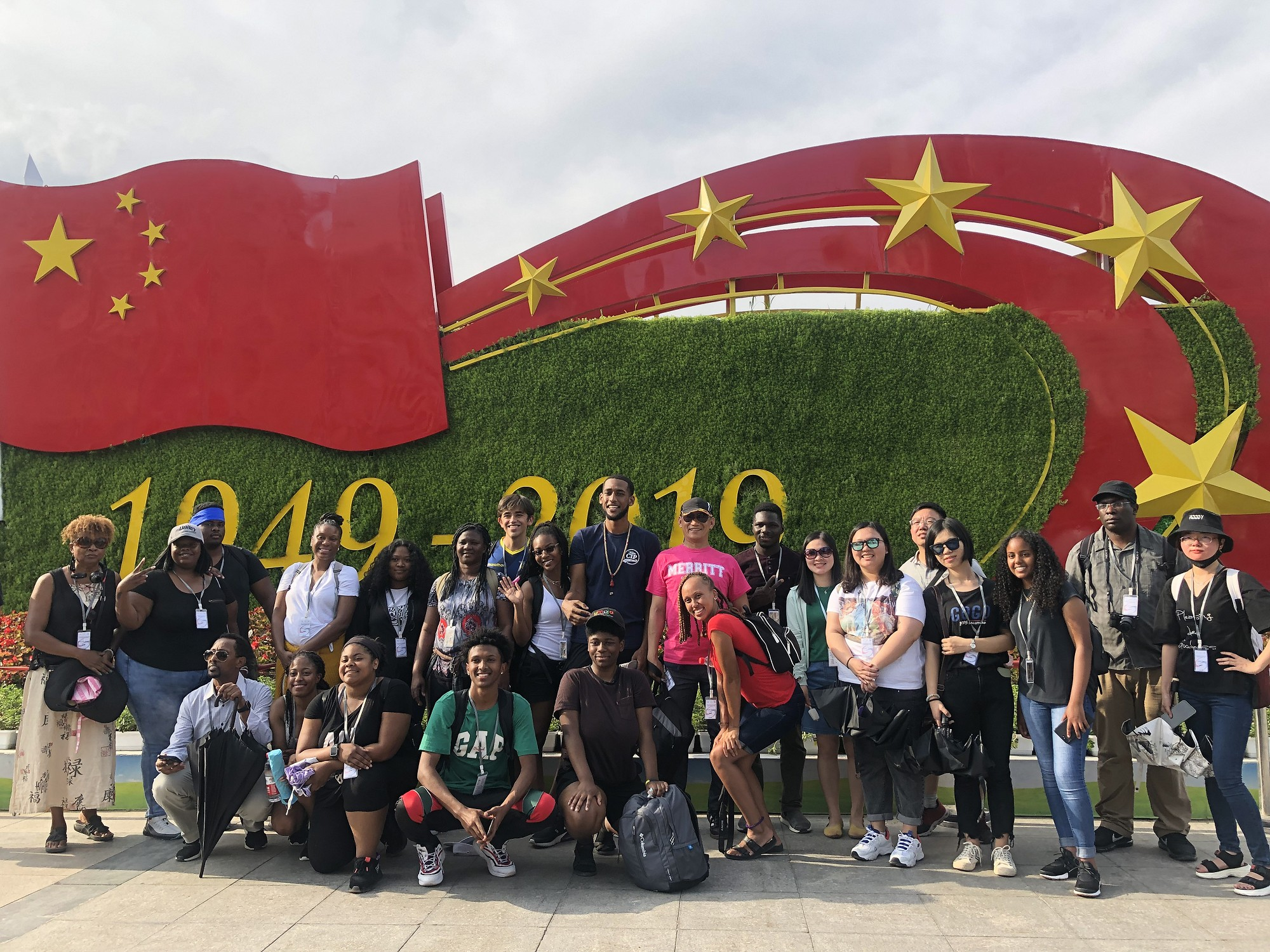 Peralta Delegation and student volunteers from Lanzhou University at Zhongshan Bridge