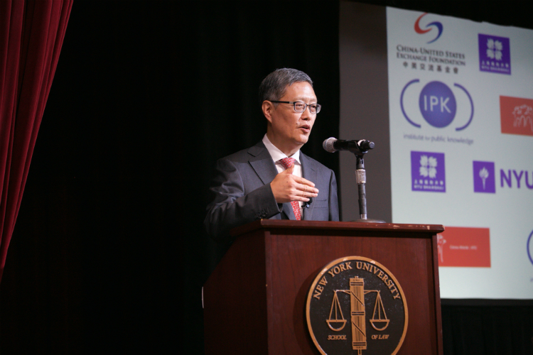 Amb. He Yafei, Former Vice Minister of the Chinese Ministry of Foreign Affairs speaks at the US-China Forum at NYU and engages in a dialogue with Amb. Randt and Vice Chancellor of NYU Shanghai, Dr. Jeff Lehman on November 13th, 2017